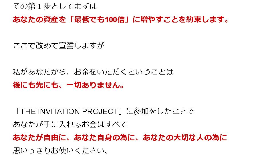 f:id:gomataro-goto:20180422215618p:plain