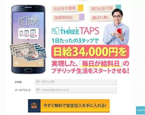 f:id:gomataro-goto:20180424000818p:plain