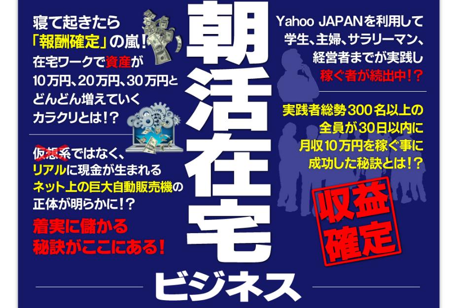 f:id:gomataro-goto:20180424232833p:plain
