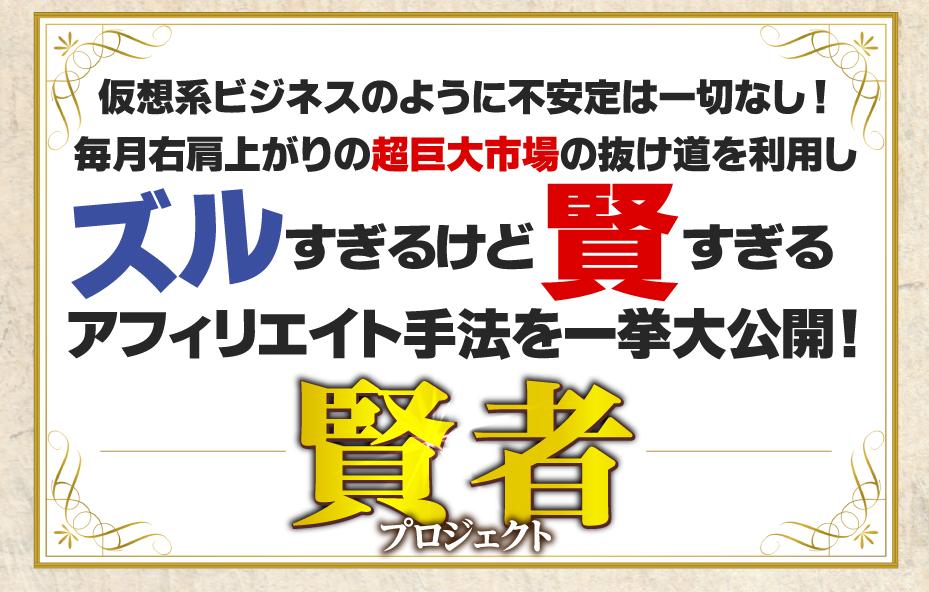 f:id:gomataro-goto:20180424232914p:plain