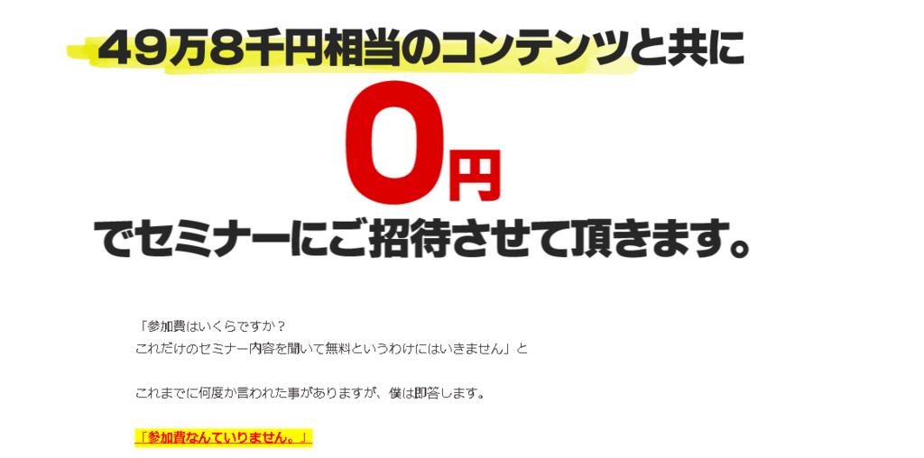 f:id:gomataro-goto:20180424233658p:plain
