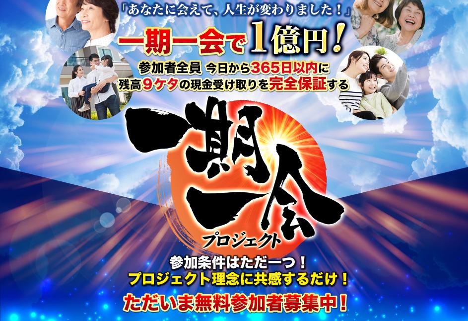 f:id:gomataro-goto:20180425234110p:plain