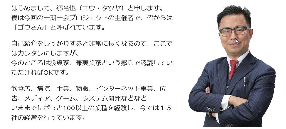 f:id:gomataro-goto:20180425235004p:plain
