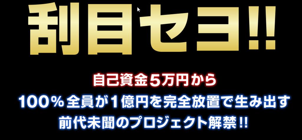 f:id:gomataro-goto:20180426233420p:plain