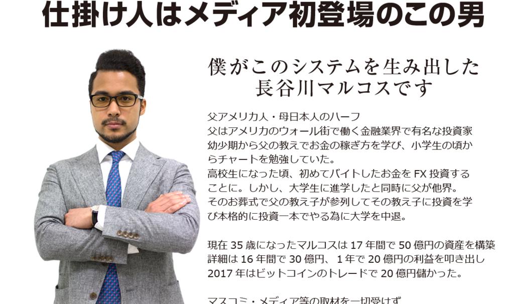 f:id:gomataro-goto:20180426234103p:plain