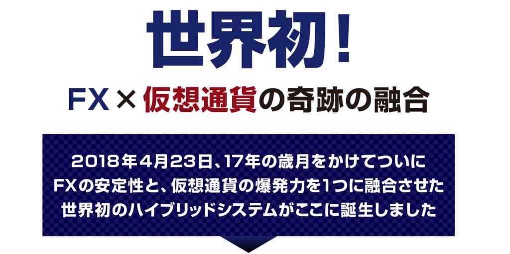 f:id:gomataro-goto:20180426234628p:plain