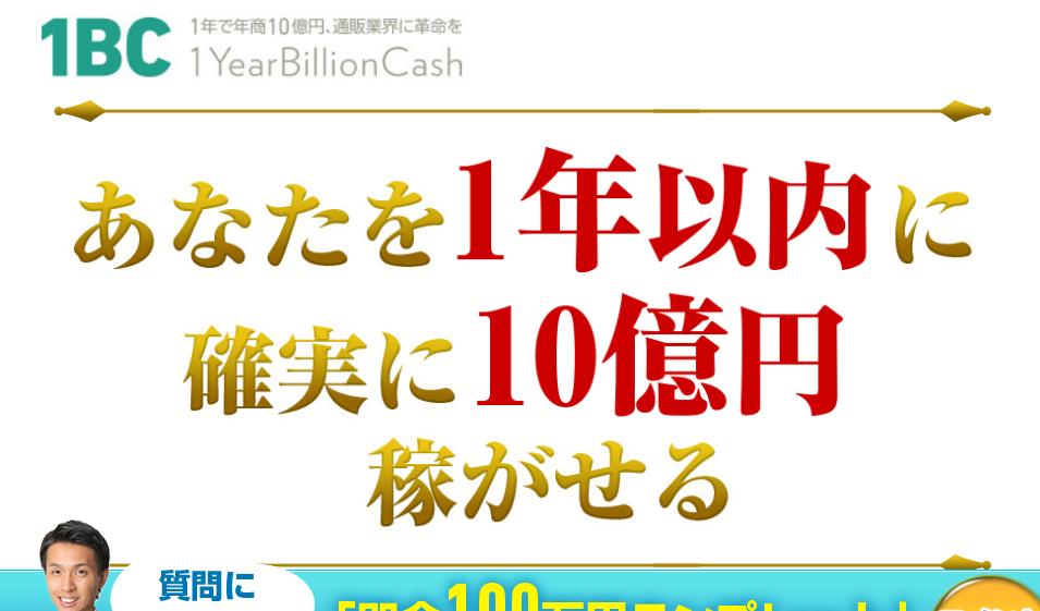 f:id:gomataro-goto:20180427224125p:plain
