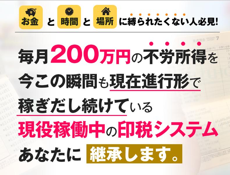 f:id:gomataro-goto:20180427224334p:plain