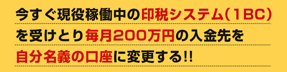 f:id:gomataro-goto:20180427224755p:plain