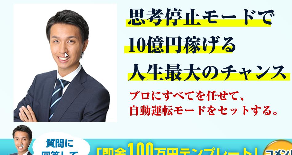 f:id:gomataro-goto:20180427231415p:plain