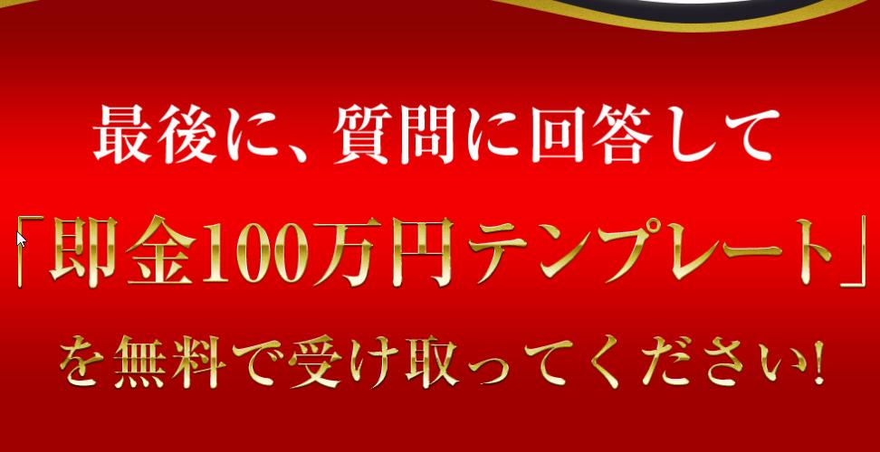 f:id:gomataro-goto:20180427232011p:plain