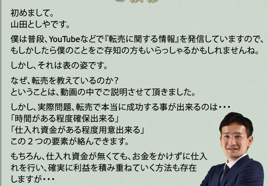 f:id:gomataro-goto:20180430233350p:plain