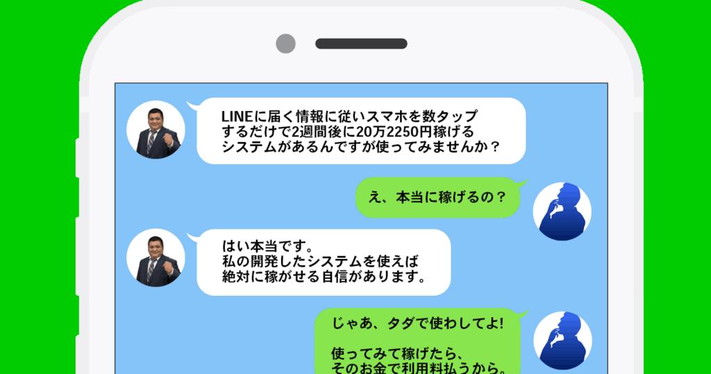 f:id:gomataro-goto:20180501233808p:plain