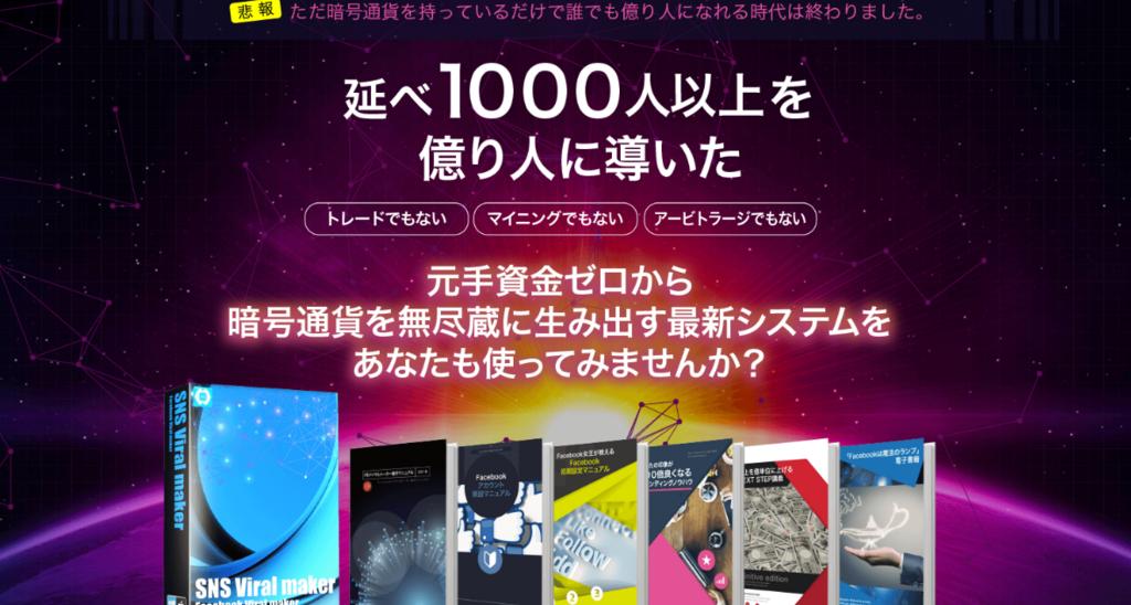 f:id:gomataro-goto:20180502232715p:plain