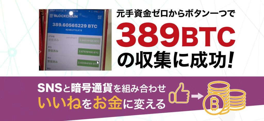 f:id:gomataro-goto:20180502233847p:plain