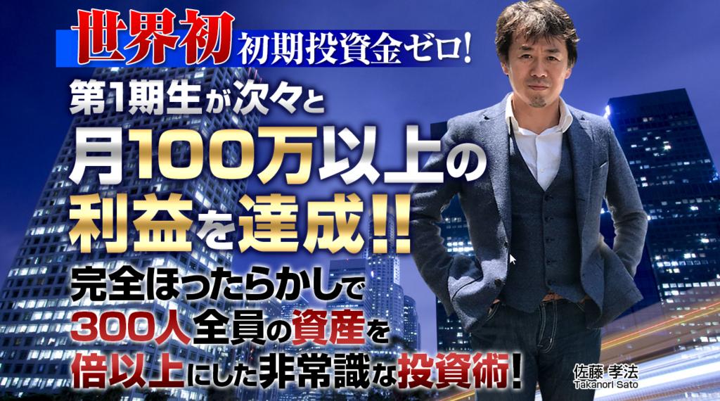 f:id:gomataro-goto:20180504001043p:plain