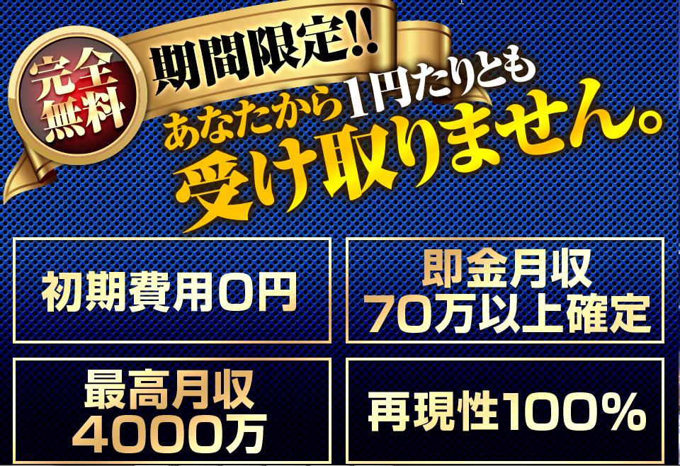 f:id:gomataro-goto:20180504001244p:plain