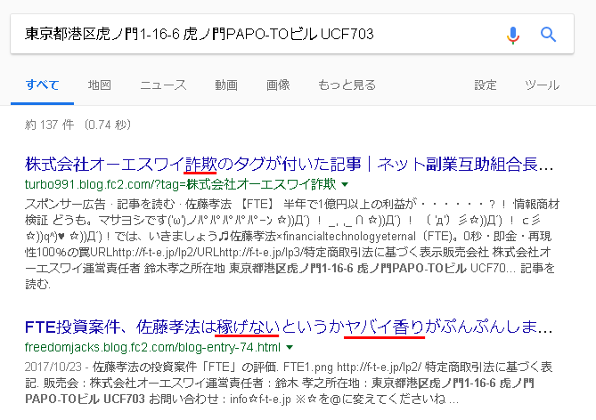 f:id:gomataro-goto:20180504003324p:plain