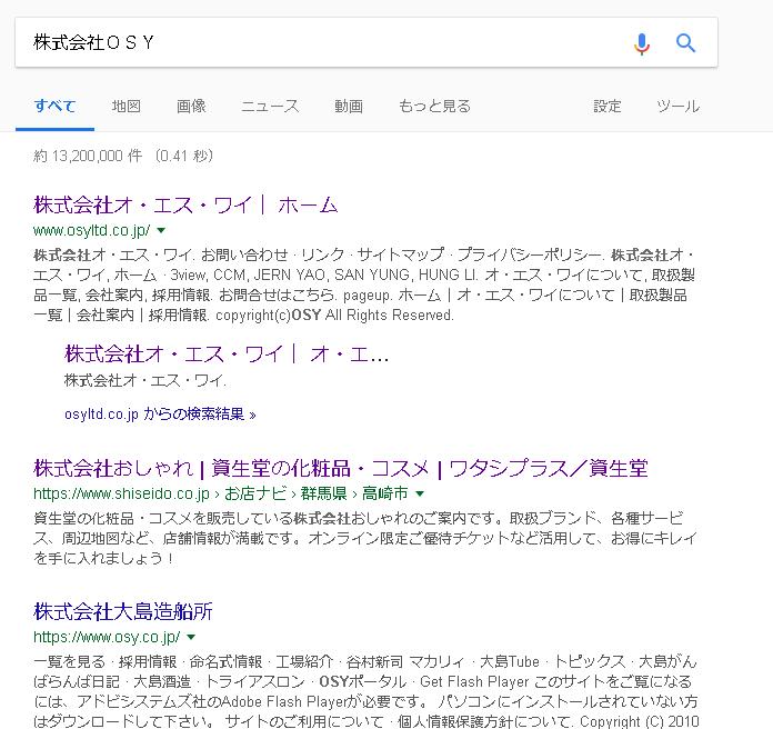 f:id:gomataro-goto:20180504003417p:plain