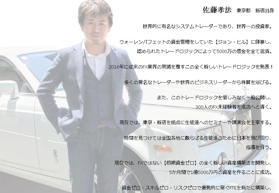 f:id:gomataro-goto:20180504005802p:plain