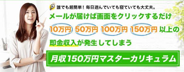 f:id:gomataro-goto:20180504234554p:plain