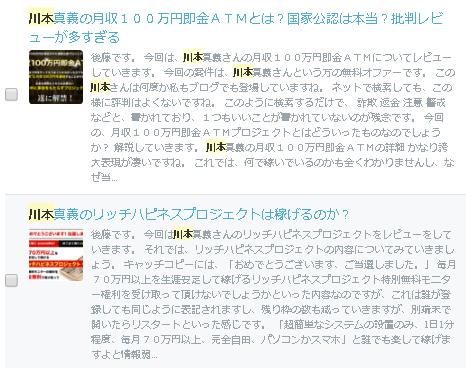 f:id:gomataro-goto:20180504234857p:plain