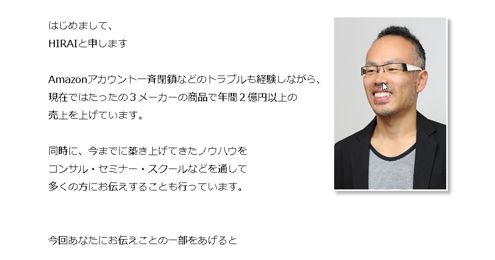 f:id:gomataro-goto:20180506033532p:plain