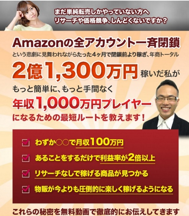 f:id:gomataro-goto:20180506033955p:plain
