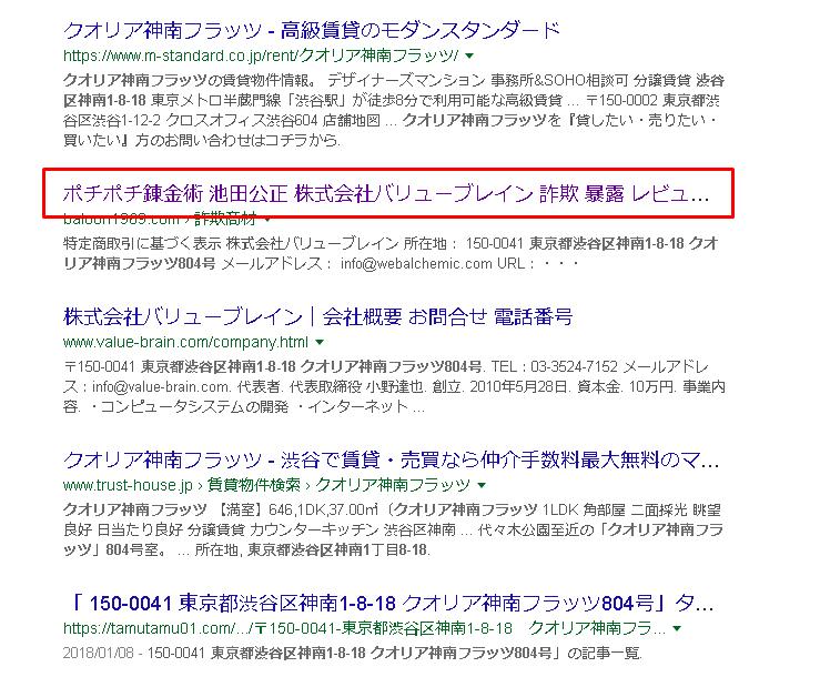 f:id:gomataro-goto:20180507000332p:plain