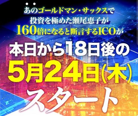 f:id:gomataro-goto:20180507233652p:plain