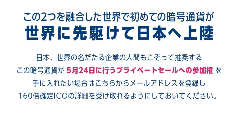 f:id:gomataro-goto:20180507235438p:plain