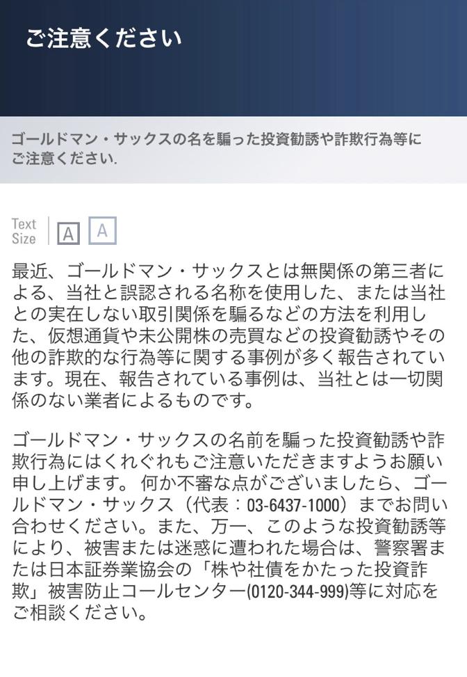 f:id:gomataro-goto:20180509000625p:plain