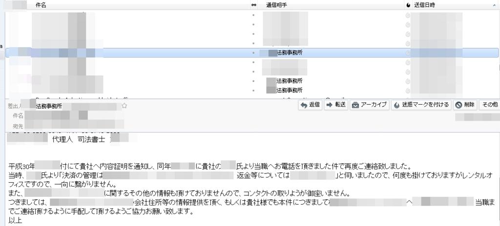f:id:gomataro-goto:20180509001202p:plain