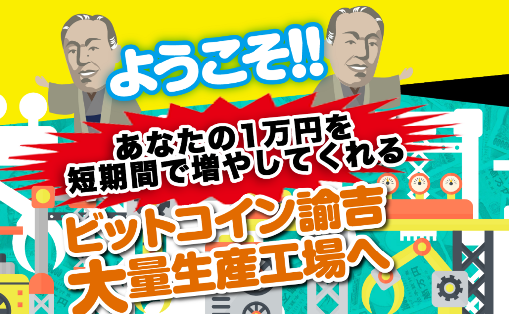 f:id:gomataro-goto:20180512100428p:plain