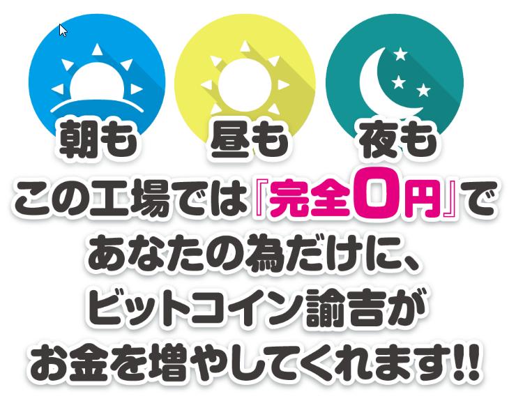 f:id:gomataro-goto:20180512100542p:plain