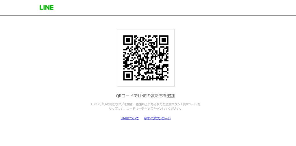 f:id:gomataro-goto:20180512100851p:plain