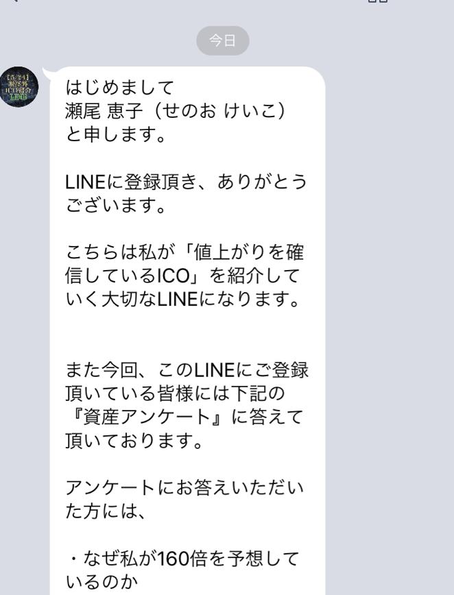 f:id:gomataro-goto:20180512101042p:plain