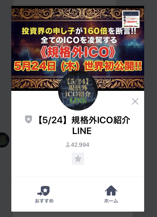 f:id:gomataro-goto:20180512101056p:plain