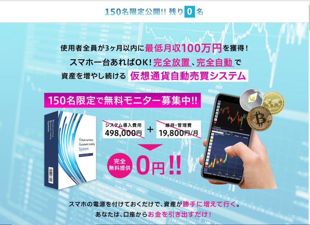 f:id:gomataro-goto:20180515231511p:plain