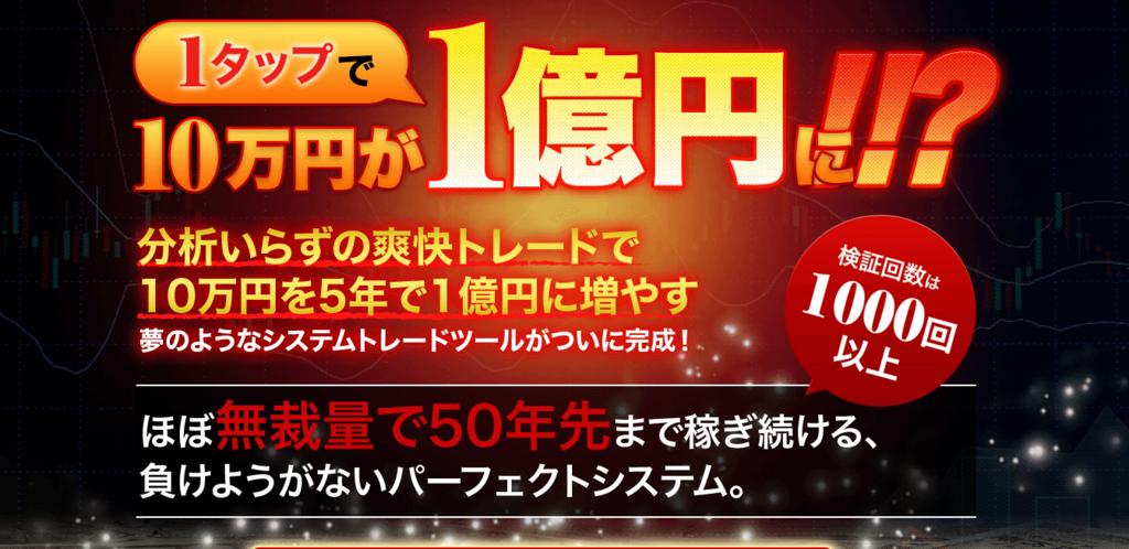 f:id:gomataro-goto:20180515234400p:plain