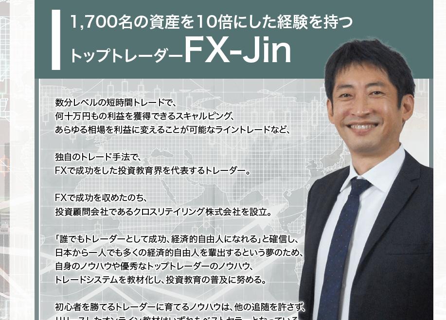 f:id:gomataro-goto:20180515234925p:plain