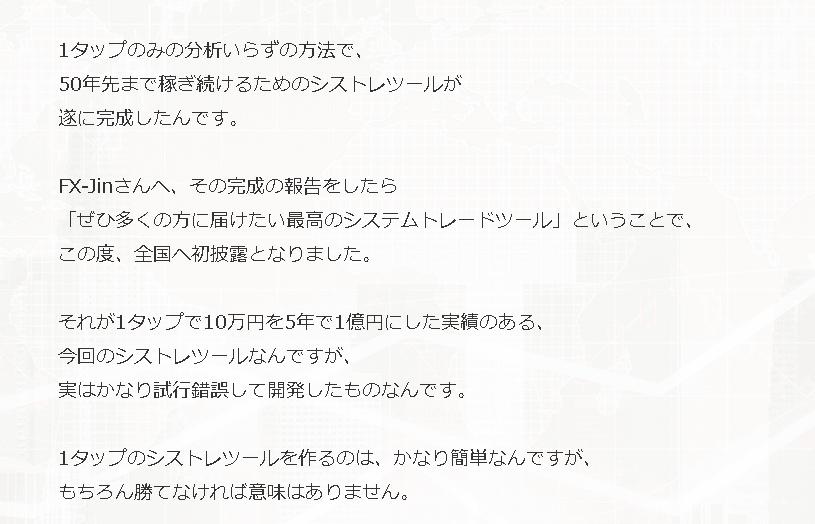 f:id:gomataro-goto:20180515234958p:plain