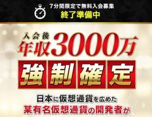 f:id:gomataro-goto:20180517011400p:plain