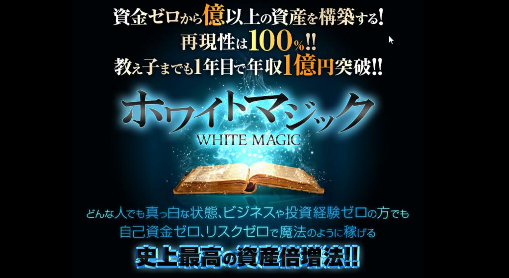 f:id:gomataro-goto:20180519223321p:plain
