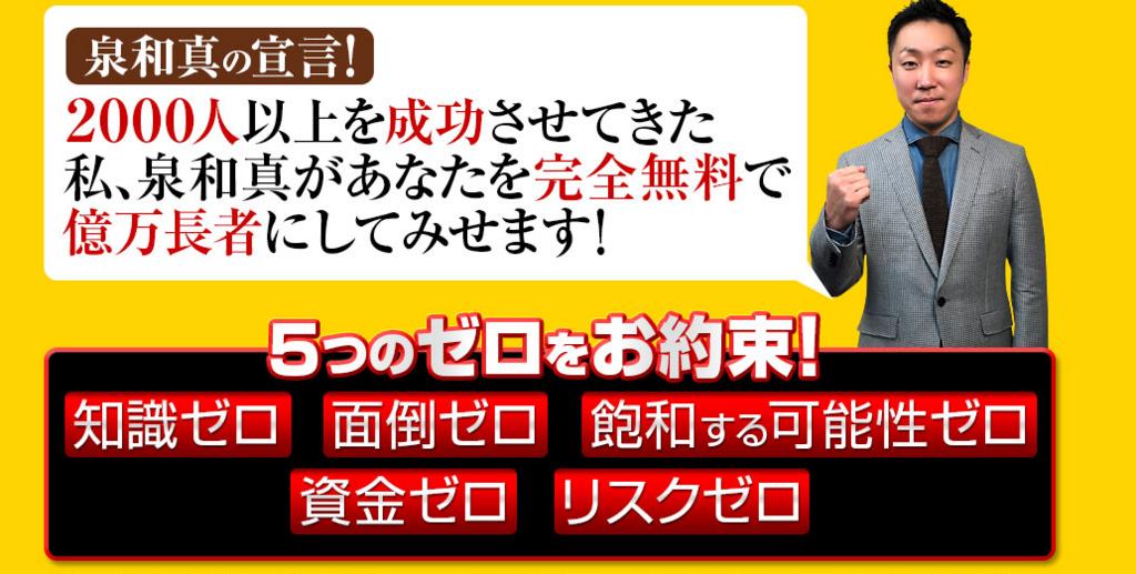 f:id:gomataro-goto:20180519223503p:plain