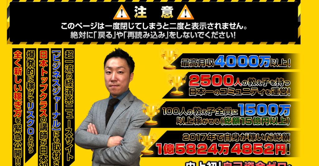 f:id:gomataro-goto:20180519225106p:plain