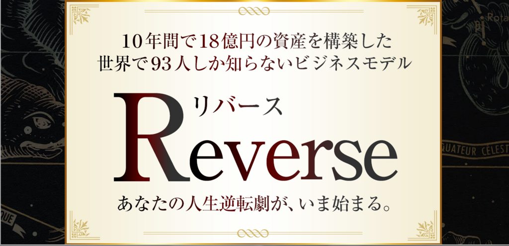 f:id:gomataro-goto:20180519230720p:plain