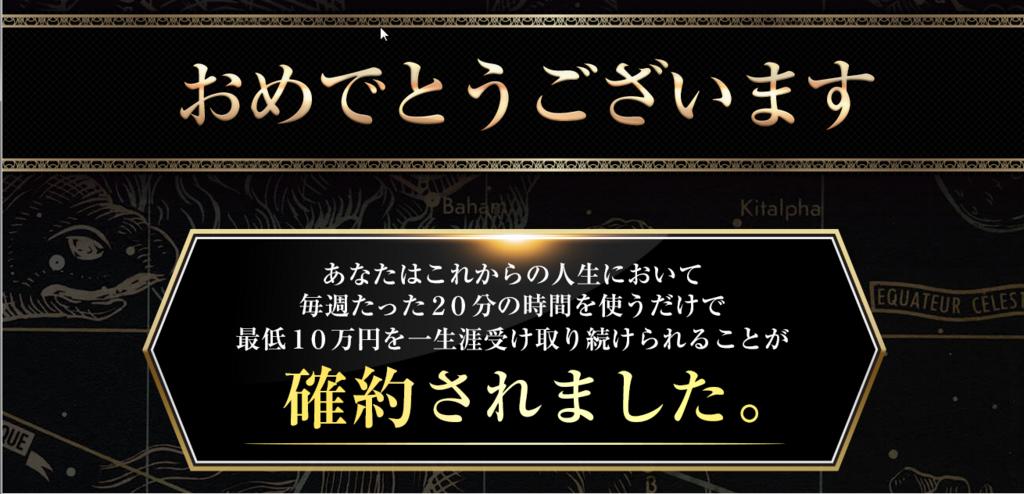 f:id:gomataro-goto:20180519230841p:plain