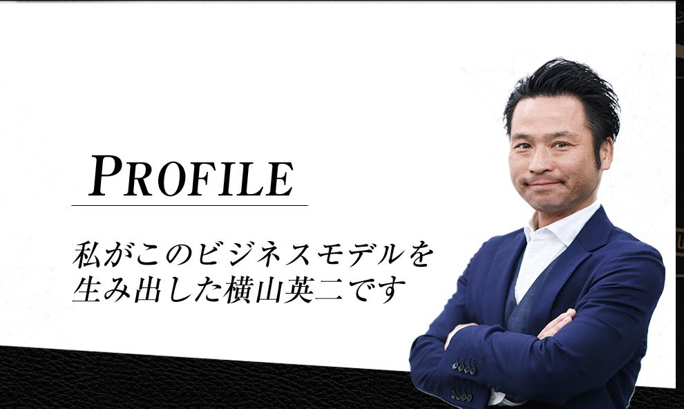 f:id:gomataro-goto:20180519233605p:plain