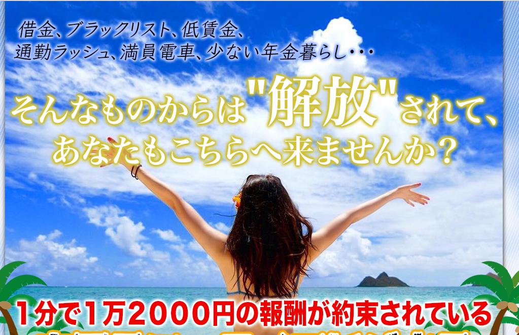 f:id:gomataro-goto:20180522012146p:plain